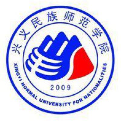 黔西南民族师范高等专科学校
